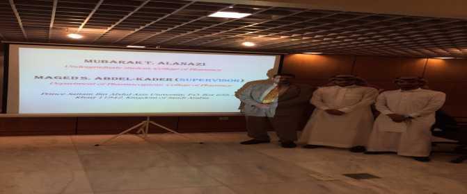 مشاركة الطالب مبارك بن طلال العنزي ببحث بالملتقى الثاني لأبحاث طلاب الجامعات المقام بجامعة الأمير سلطان الأهلية